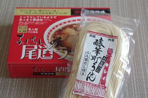 麺love