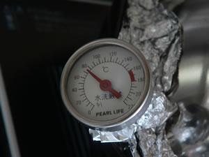 現在75℃